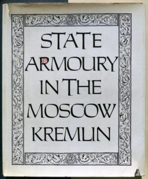 AA.VV - State Armoury in the Moscow Kremlin